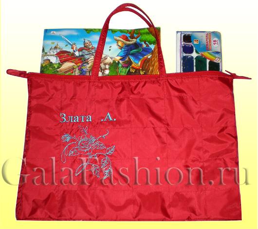 сумка для художника - Сумки.